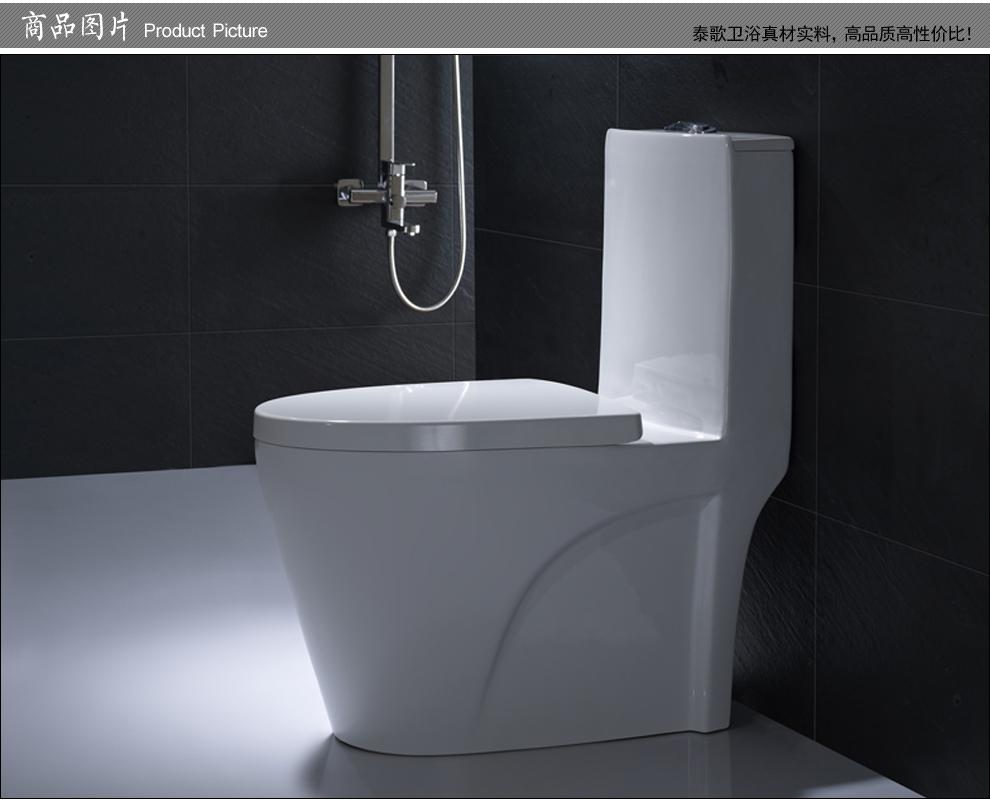 坐便器坑距:305mm 排水方式:地排