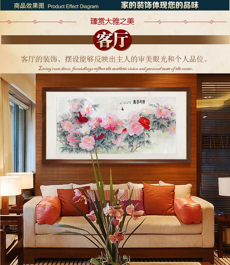 中式画客厅装饰画办公室壁画手绘