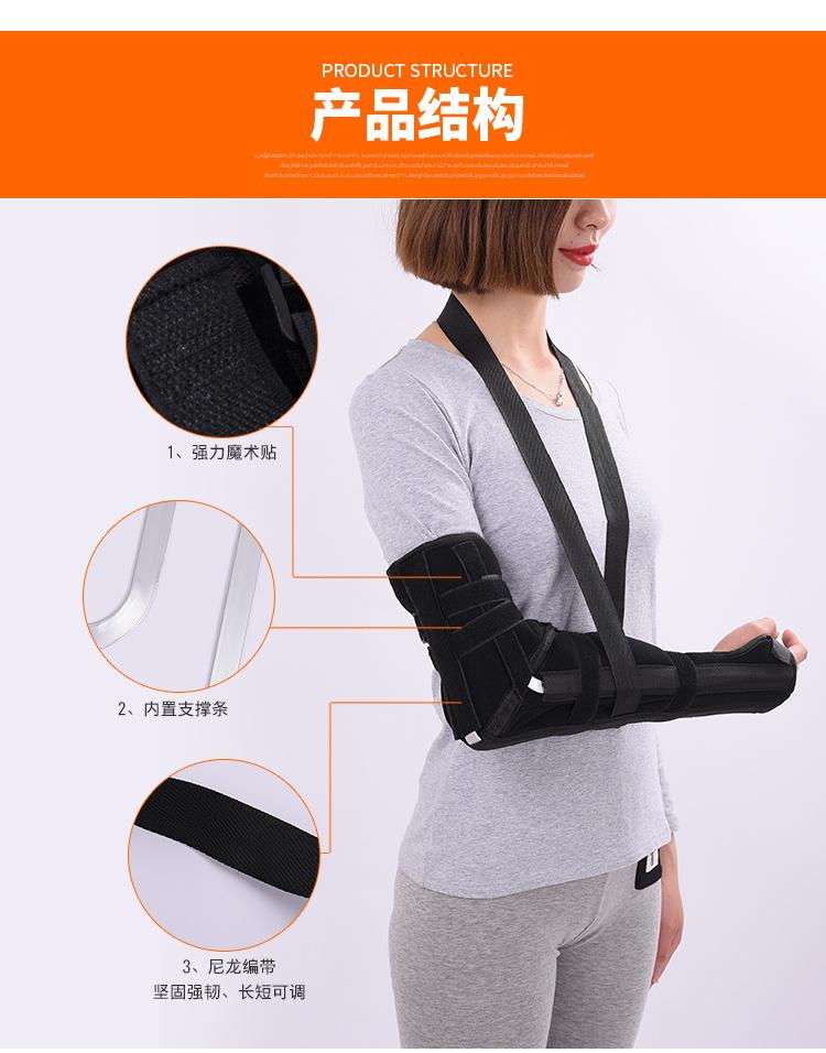 洛凌 增强前臂肘关节固定带支具 可调节手臂胳膊骨折肱骨护具前臂吊带