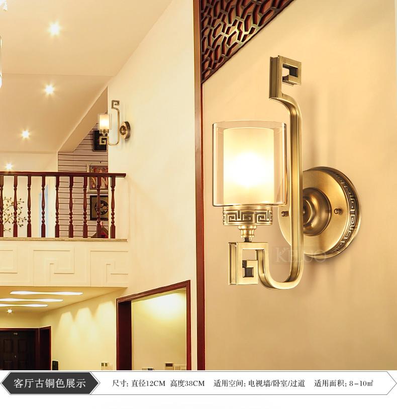可洛 现代新中式 全铜壁灯 卧室 客厅电视墙过道奢华壁灯灯饰 高雅黑图片
