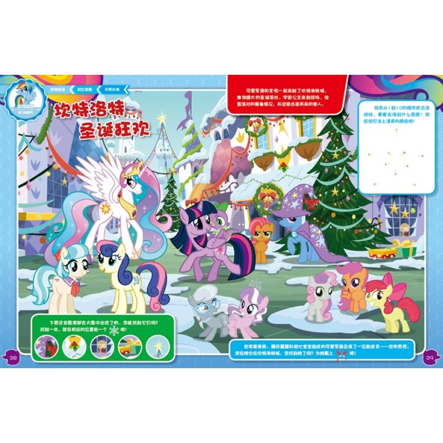 儿童手工圣诞节贴画