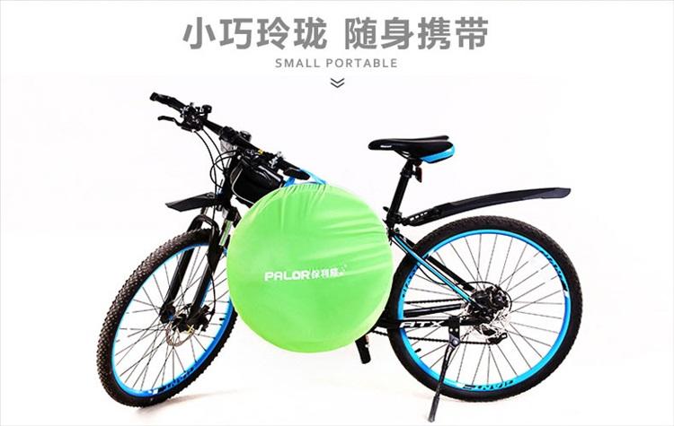 电动车遮阳伞摩托车自行车雨衣电瓶车折叠收缩挡雨棚透明雨披雨篷 曜