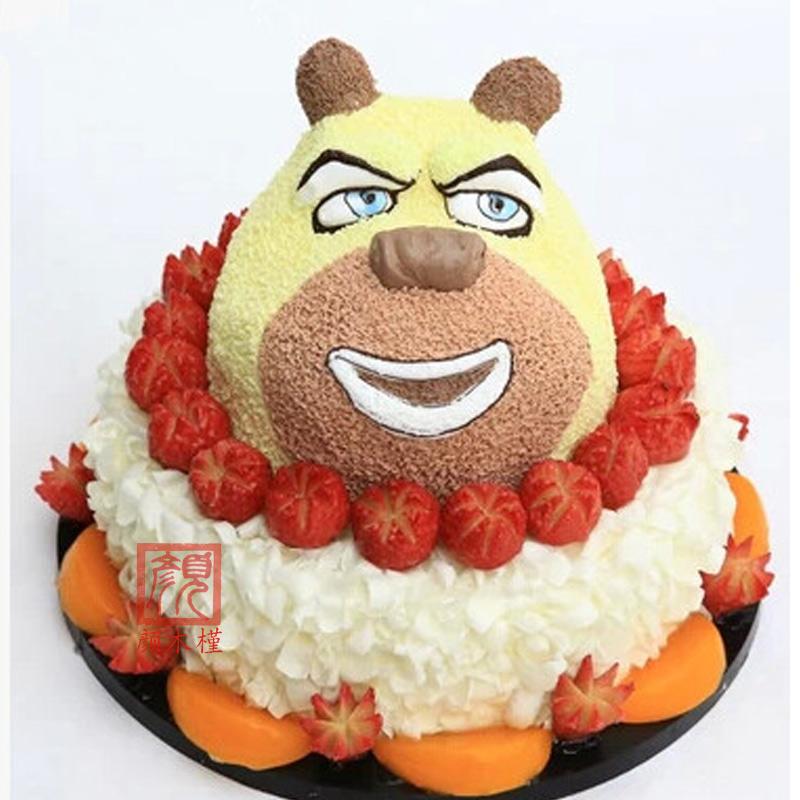 创意双层个性儿童卡通造型场景生日蛋糕礼物北京五环送货上门 20寸