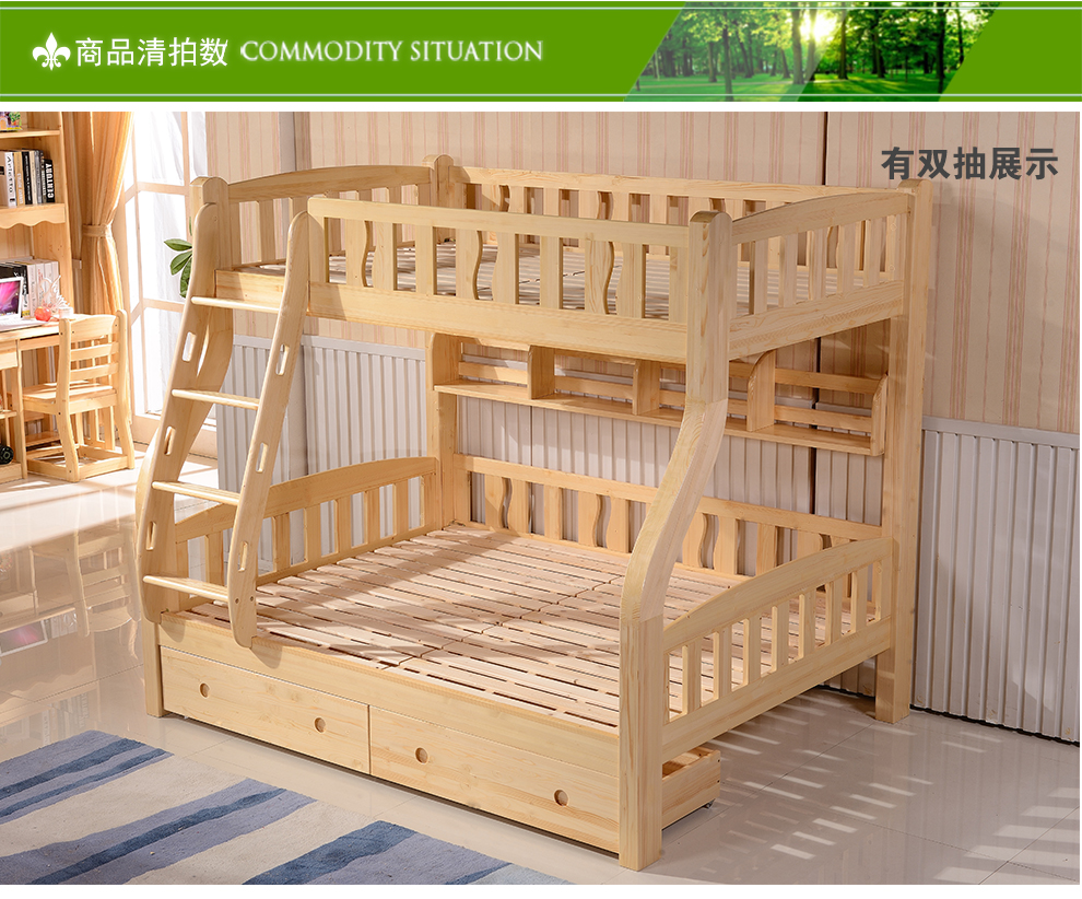 子母床实木儿童床上下床母子床松木两层上下铺高低床双层床带护栏
