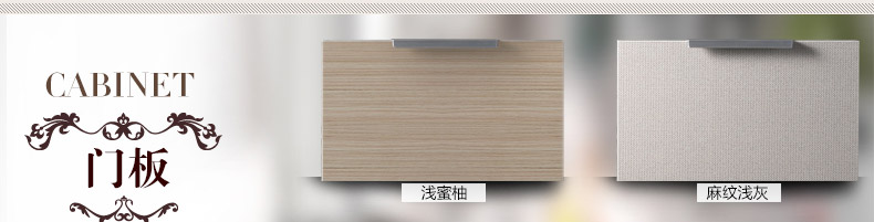 金牌厨柜 整体橱柜定做枫之木语2麻纹浅灰石英石整体厨房橱柜定制 浅