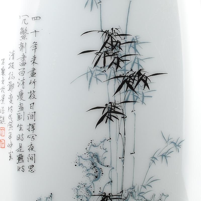 现代时尚梅兰竹菊三件套花瓶 景德镇陶瓷器 家居经典摆件婚庆饰品