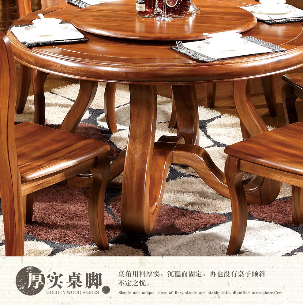 博都家具 实木餐桌餐椅套装 金丝檀木圆桌带转盘全实木圆餐台饭桌802