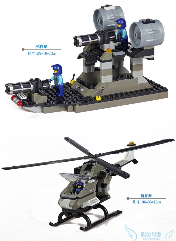 沃马军事空中突击直升机坦克飞机拼装积木模型玩具兼容乐高j5640 5合1