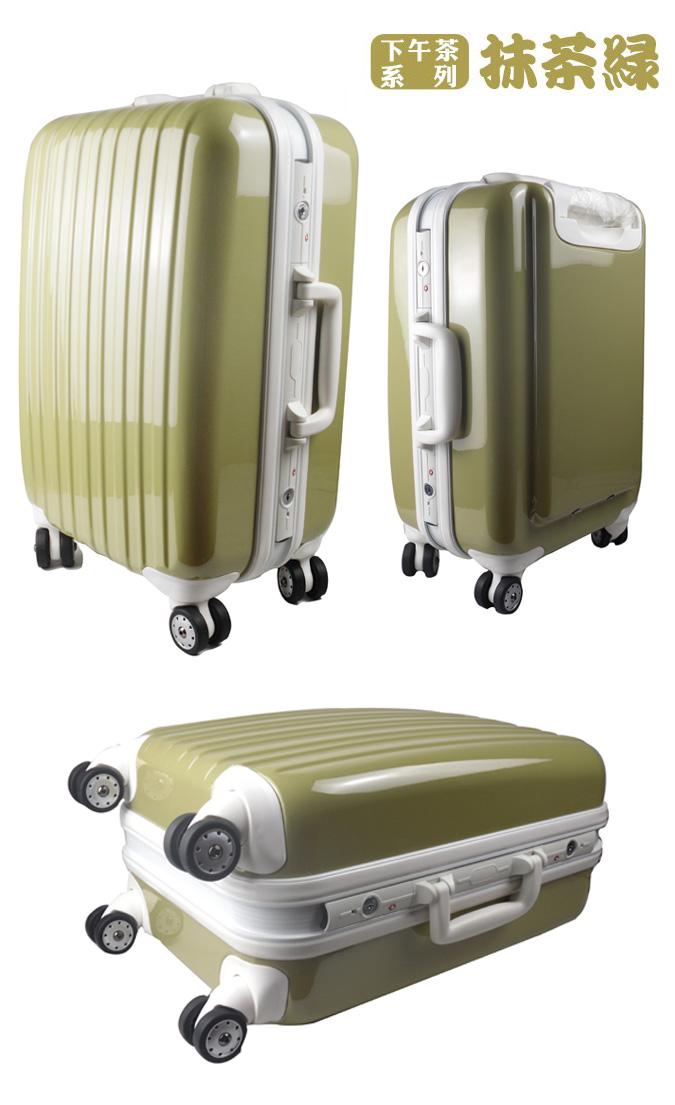 铝框旅行箱pc拉杆箱行李箱子登机箱包飞机轮20寸24寸28寸男女 粉色.