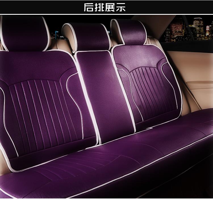 金邦 大包围3d立体设计汽车坐垫四季垫夏季全包五座通用新款座垫 雅致