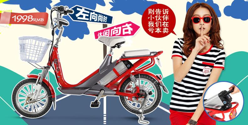 台铃(tailg)电动车轻便超长续航家用锂电池电动自行车图片