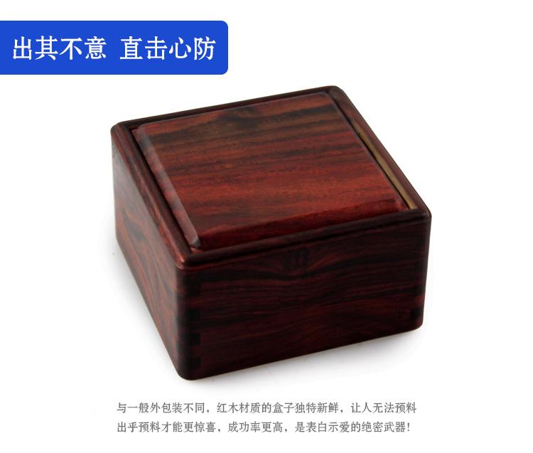 果梓 红木精品首饰盒 红酸枝玉器盒/收藏盒 榫卯结构