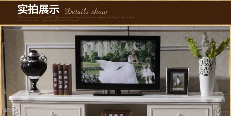 欧式电视柜大理石面简欧法式象牙白色实木客厅电视柜
