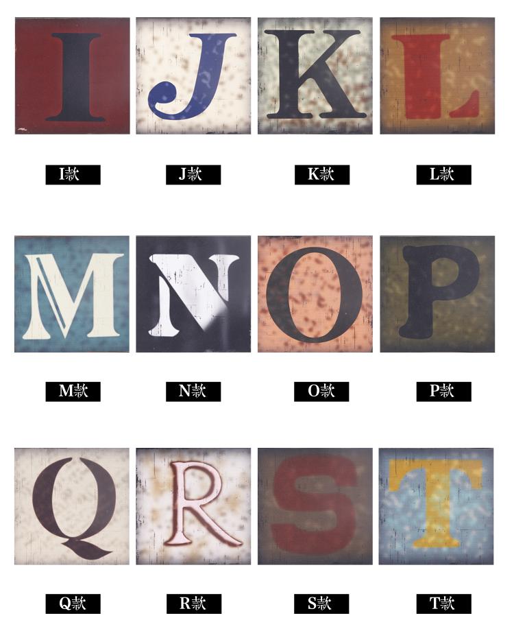 创意做旧复古木质墙挂26个英文字母壁饰美式咖啡厅奶茶店墙贴壁挂 g款