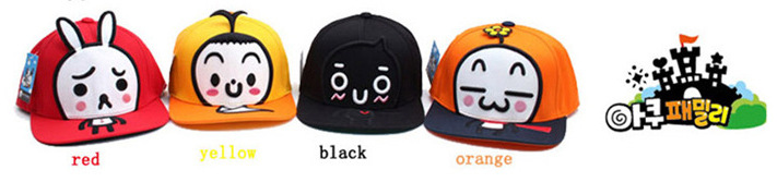 男女宝宝卡韩国四小子平沿嘻哈儿童棒球帽子bd 桔色