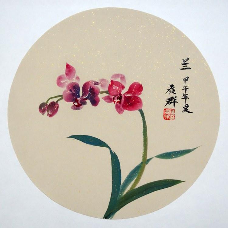 空白圆形卡纸镜片扇面软卡宣纸仿古洒金万年红硬卡免装裱33x33cm 12号