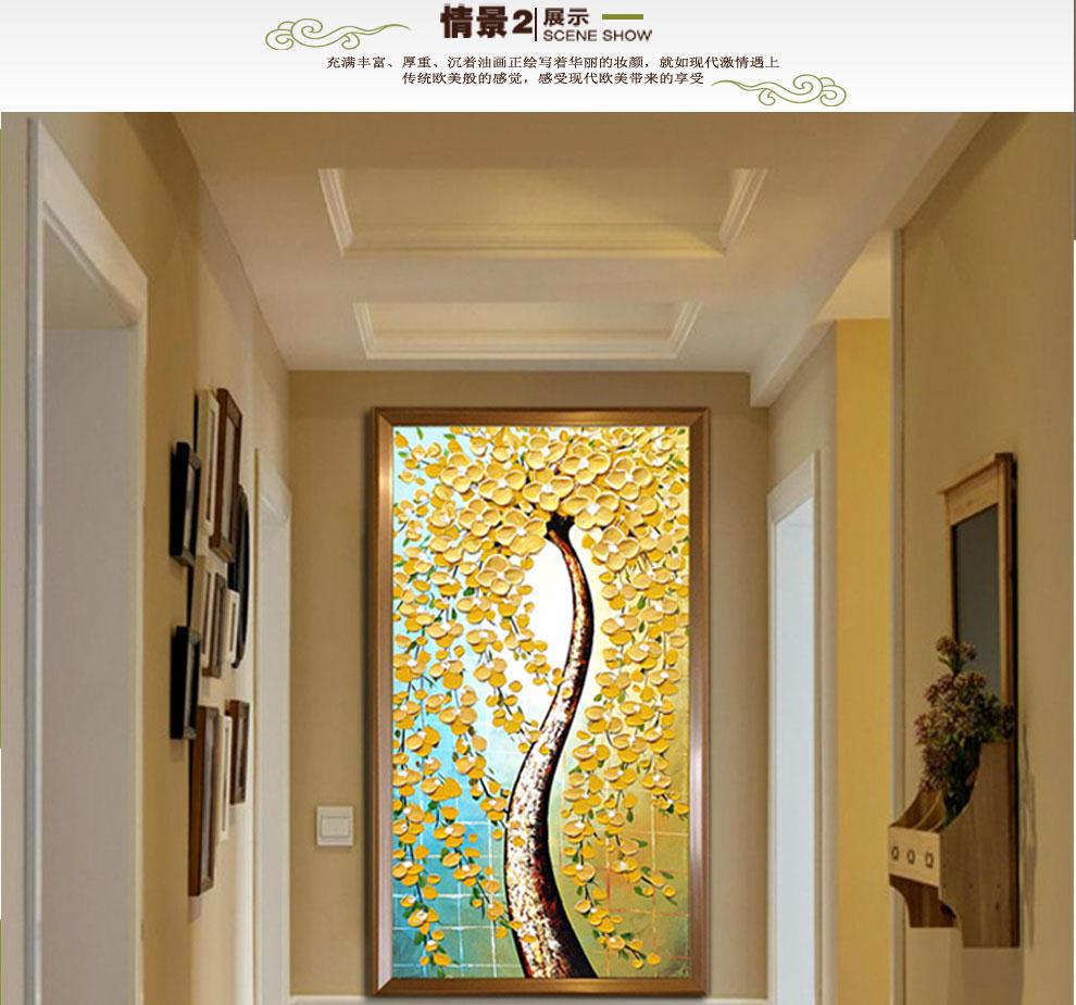 普瑞德斯 美式 手绘油画欧式竖版玄关装饰画走廊风景壁画挂画《发财树