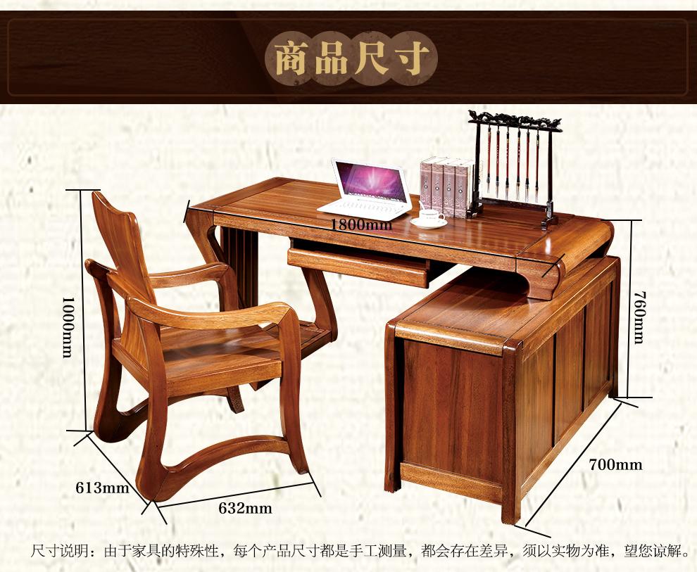 博都家具 全实木电脑桌中式书房家具办公桌金丝檀木书桌 金丝檀100%全