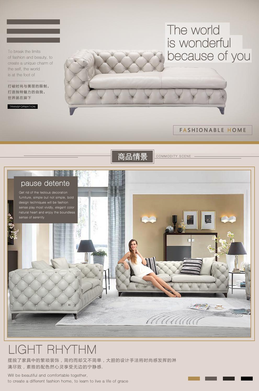 欧式沙发 别墅 躺位+2+4