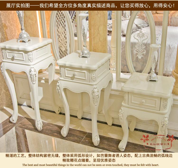 欧式花架阳台法式花盆架实木置物架白色法式电话桌