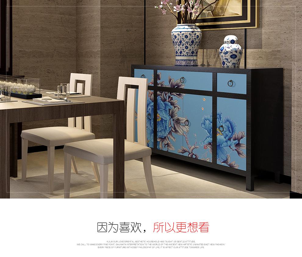 古来家具 东方美学家居 手绘餐边柜 轻奢新中式 蓝色牡丹花柜子 高档图片