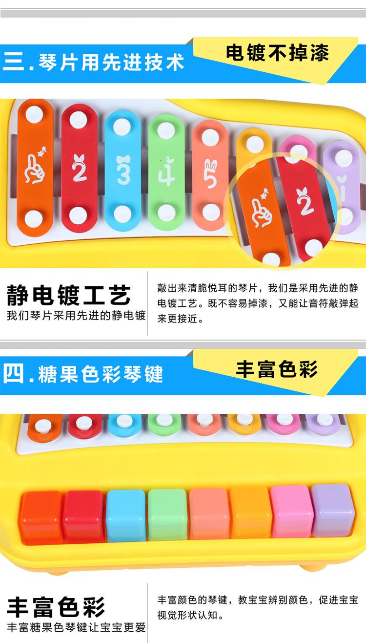 婴幼儿宝宝女孩早教益智音乐器玩具1-3岁 宝丽欢乐大敲琴黄送琴谱_ 7图片