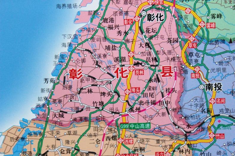 《【正品】香港 台湾 澳门地图挂图