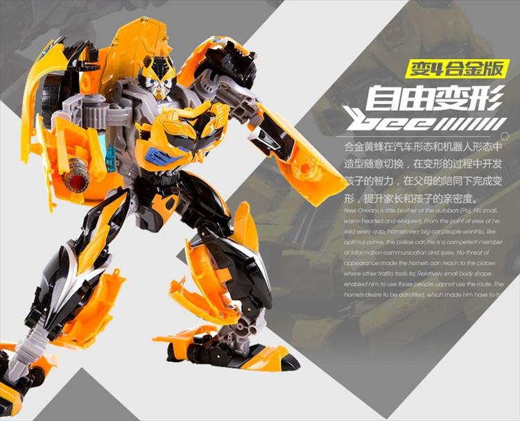 变形金刚4的机器人主角还会是擎天柱,威震天吗 如果不是,会是谁