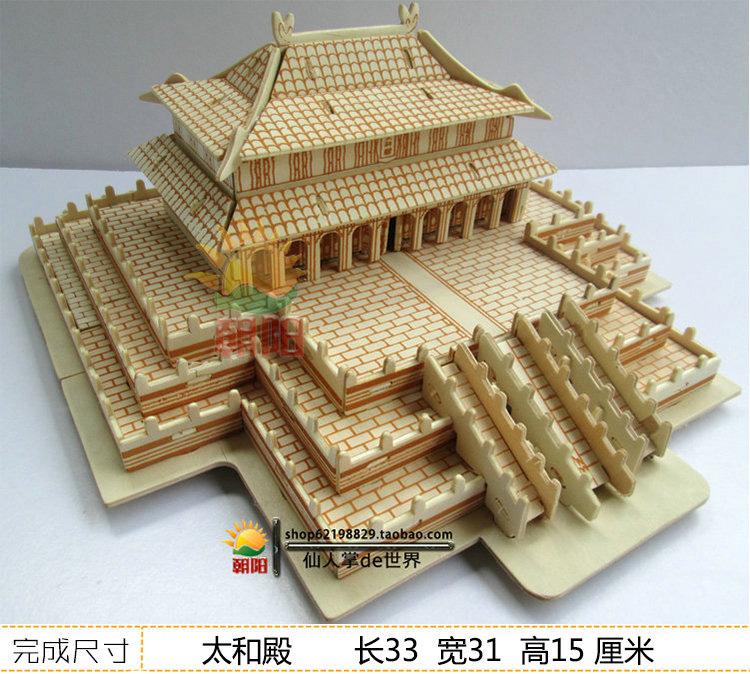 创意diy小屋成人手工制作小房子木质房屋别墅拼装