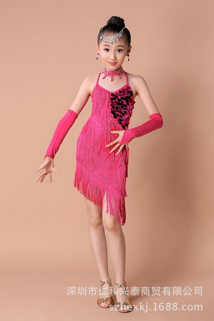 拉丁舞裙流苏演出裙