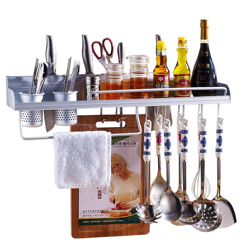 伯盾太空铝厨房置物架挂件收纳架刀架厨房用品调味架调料架 (60cm双杯图片