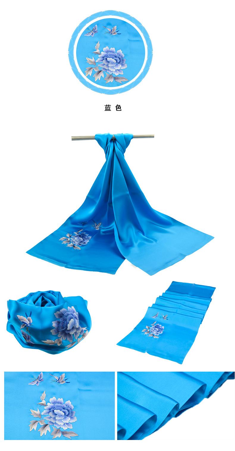 苏绣真丝成品刺绣围巾