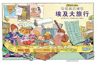 2017儿童手绘彩铅漫画图片过年