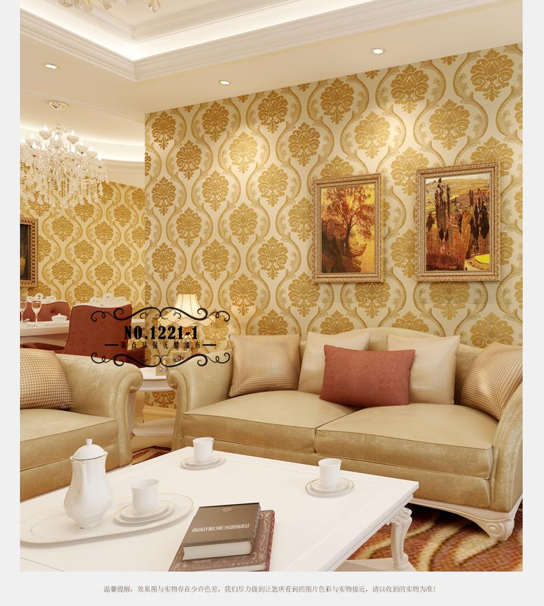 幕点无缝墙布 客厅卧室沙发电视背景墙墙纸墙布 欧式大马士革金线提花