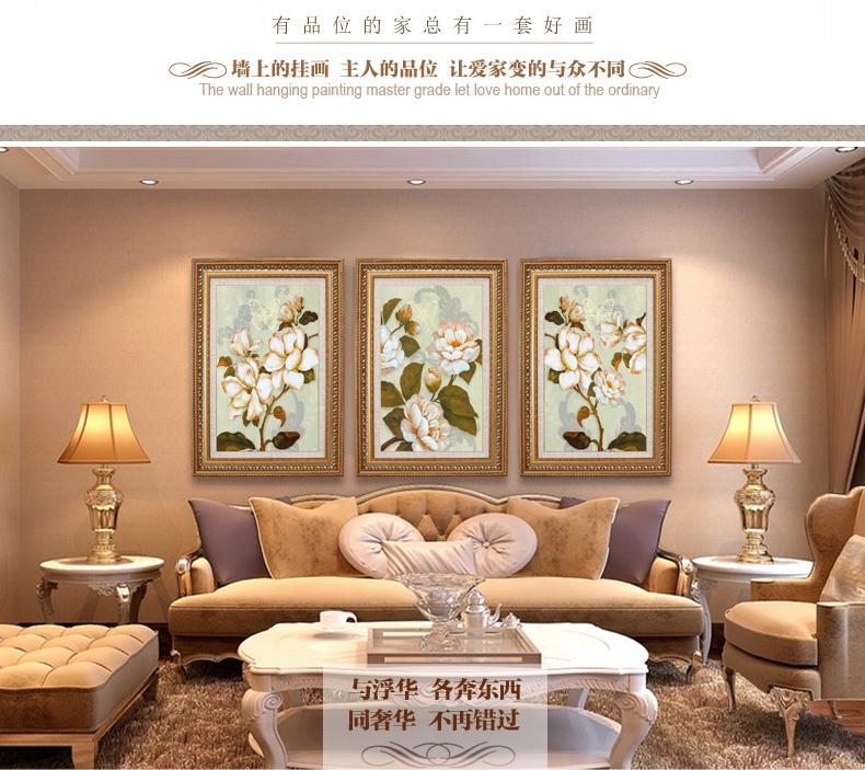 高档客厅装饰画 欧式书房风景挂画 抽象玄关壁画 沙发图片