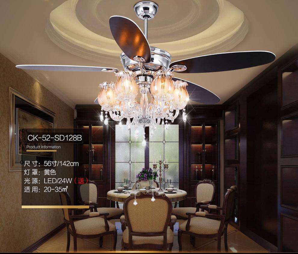 领王水晶吊扇灯 时尚简约餐厅吊灯风扇灯 客厅风扇吊灯木叶 欧式家用