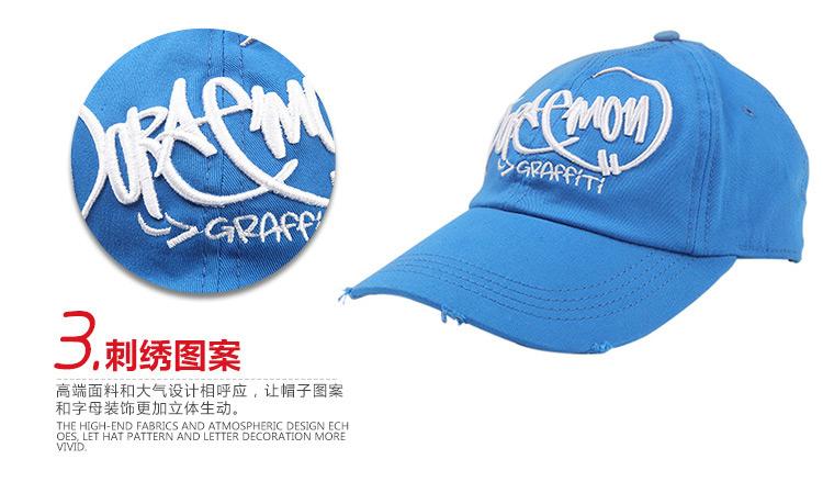 哆啦a梦 卡通棒球帽 户外运动鸭舌帽 d-nxm3 蓝色 哆啦a梦棒球帽