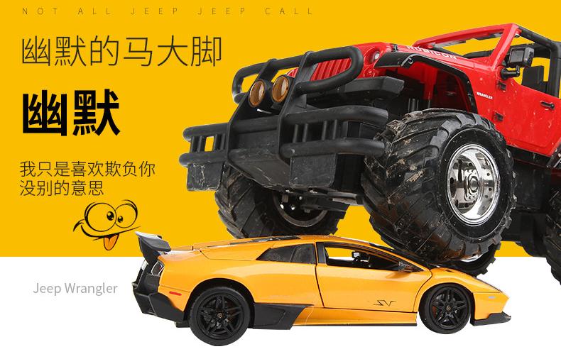 胜雄 遥控车遥控汽车越野车玩具车 手柄遥控红色