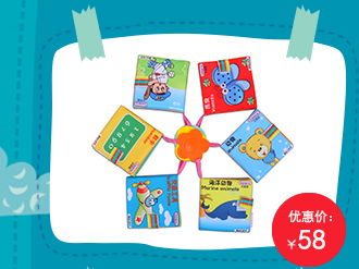 乐乐鱼撕不烂玩具0-3岁宝宝识字卡片启蒙故事翻翻图书图片