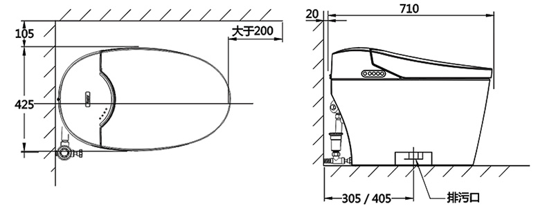 东鹏马桶 自动冲水无水箱一体智能坐便器w8041图片