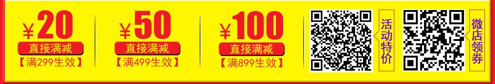 1080p高清广角夜视