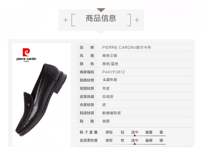 Giày nam trang trọng đi làm Pierre Cardin 2016 41 P4AYF0812 - ảnh 1