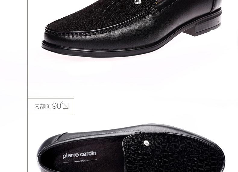 Giày nam trang trọng đi làm Pierre Cardin 2016 41 P4AYF0812 - ảnh 4