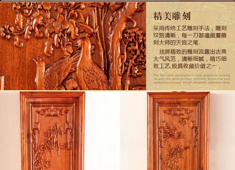 尤亚实木挂屏 花梨木色实木雕花仿古中式长方形壁挂件图片