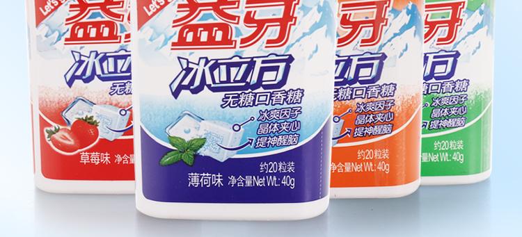 雅客 益牙冰立方 集锦味40g*4瓶 木糖醇无糖口香糖零食品 雅克 礼物