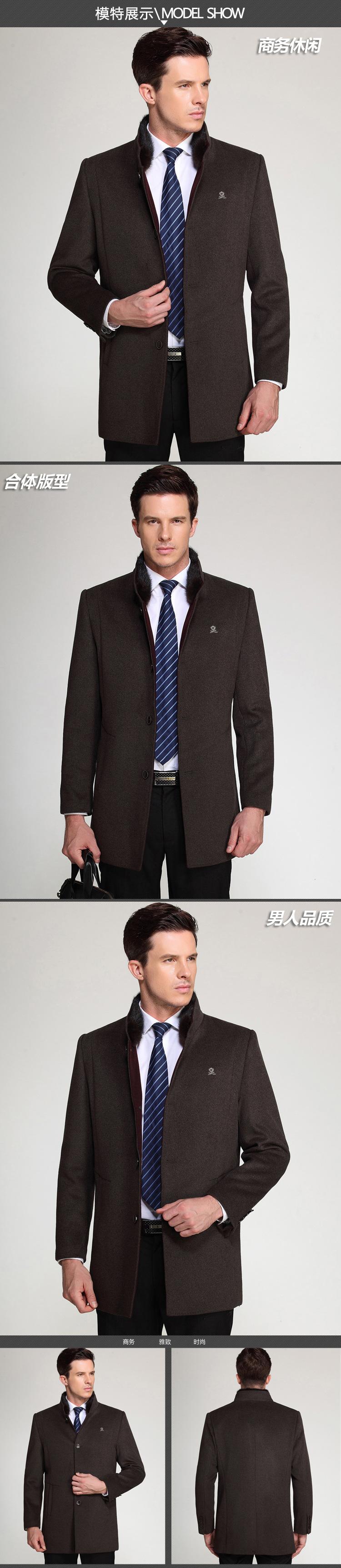 芮婕服装店*冬季新品羊绒大衣中长款男士毛呢外套加厚