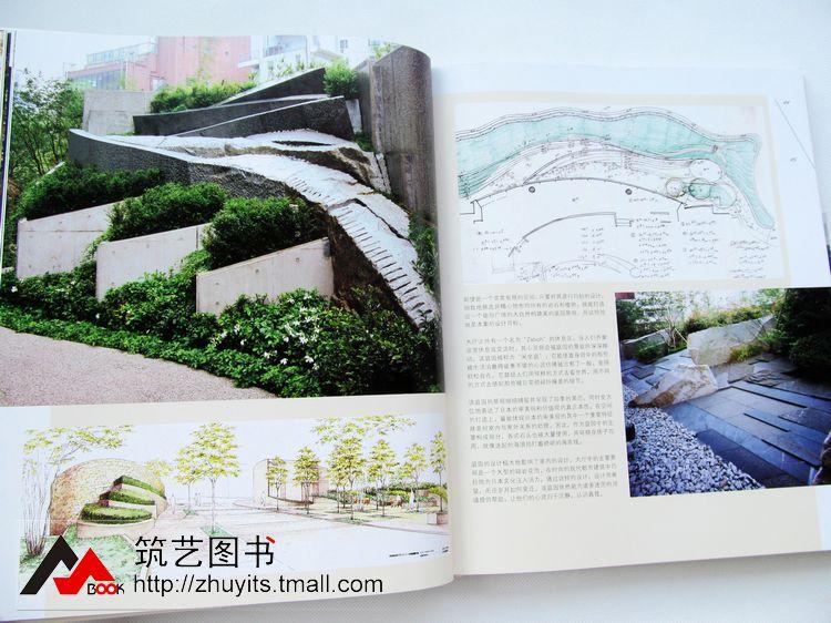 别墅植物配置手绘图