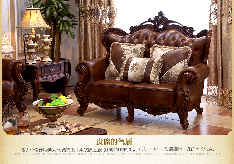 欧美实木雕花单人休闲沙发实木沙发组合图片15