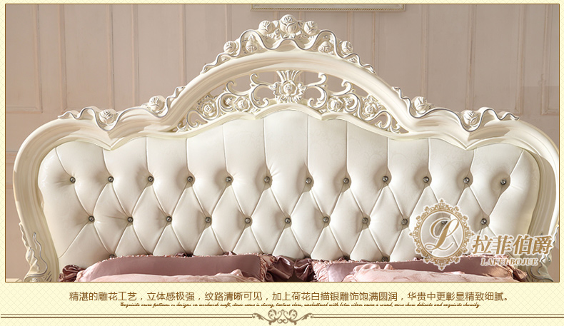 欧式床双人床图片