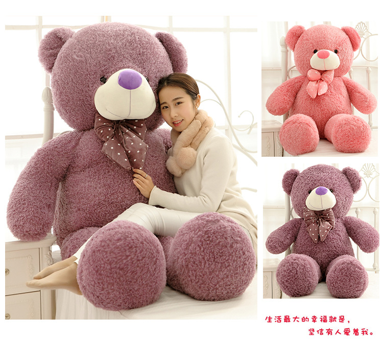 淘艾斯 可爱泰迪熊公仔大抱抱熊猫娃娃 毛绒玩具礼品熊 生日礼物 粉色
